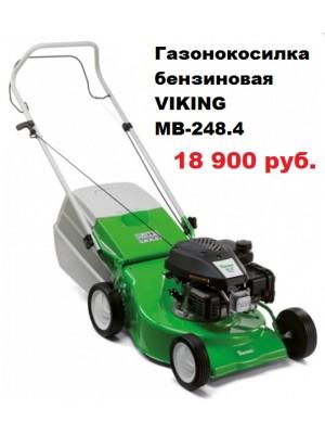 Газонокосилка бензиновая VIKING МВ-248.4