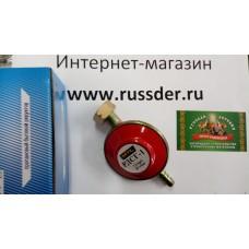 Регулятор давления газа РДСГ 1
