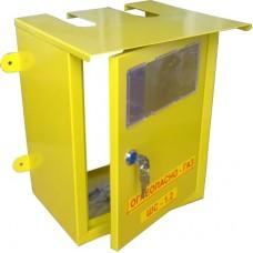 Шкаф для газового счетчика
