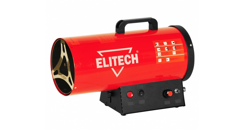 Пушка тепловая газовая ELITECH ТП 15ГБ