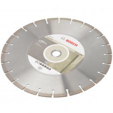 Диск алмазный для бензореза BOSCH Professional Concrete (350х20/25,4) 2608602544-879