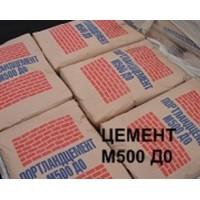 Цемент М500 / 45 кг г.Пикалево