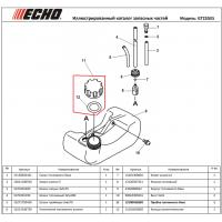 Топливный бак триммера ECHO SRM22/GT22, A350000032